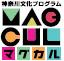画像に alt 属性が指定されていません。ファイル名: kanagawa_1.jpg